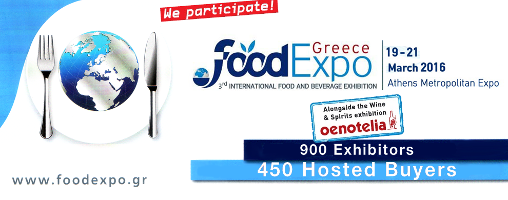 3rd International Food and Beverage Exhibition