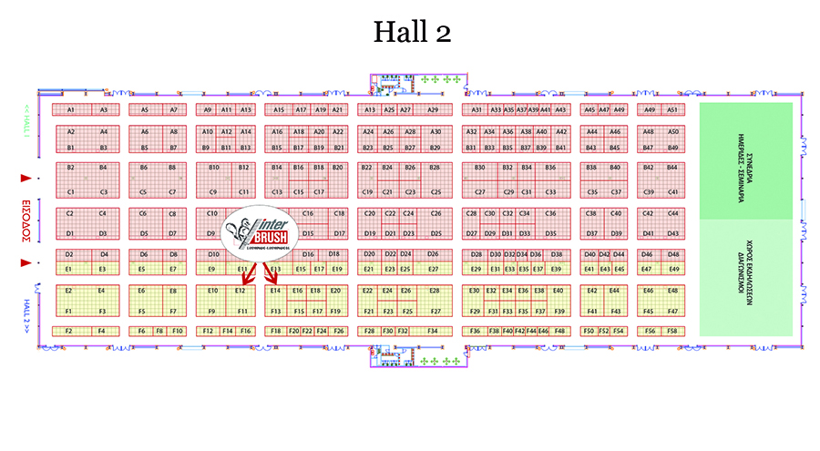 katopsi-hall-2-meat-days-2016-en