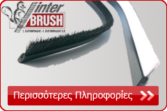 flexible-strip-brush