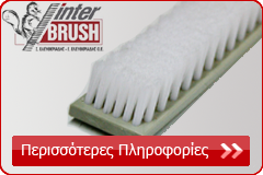 normal-strip-brush
