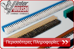 normal-thin-strip-brush