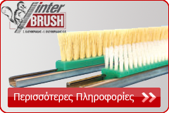 special-profile-strip-brush