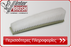 speciall-strip-brush