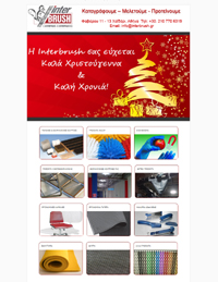 christmas-2013-newsletter