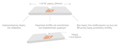 slice-products-1