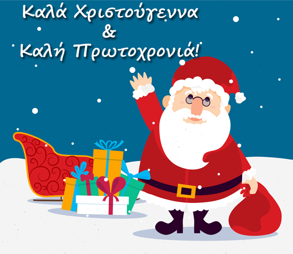 santa-claus-merry-christmas-greek